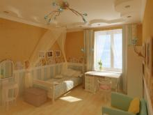 project-kidsroom-madiz10