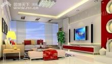 project-livingroom-red-n-white20