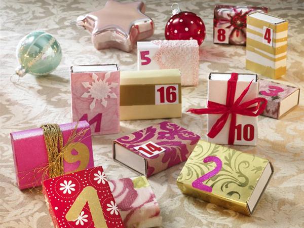 Подарки на каждый день 726