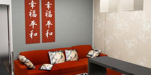 apartment86-3