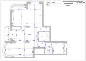 apartment87-plan-before