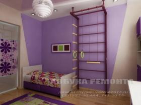 apartment90-13