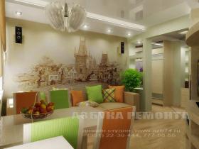 apartment90-5