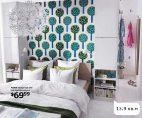 ikea-2012-catalog-review-small-space3