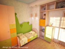 project21-kidsroom3-2