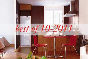 best6-mini-loft-in-spain