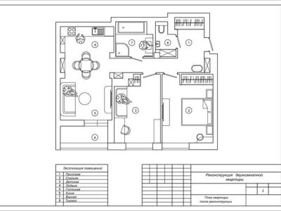apartment134-3-plan-after