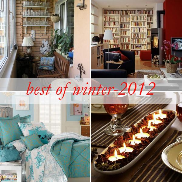 best-galleries-in-winter2012
