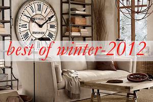 best6-vintage-wall-clock-in-interior
