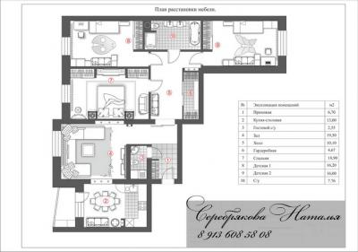 apartment147-plan