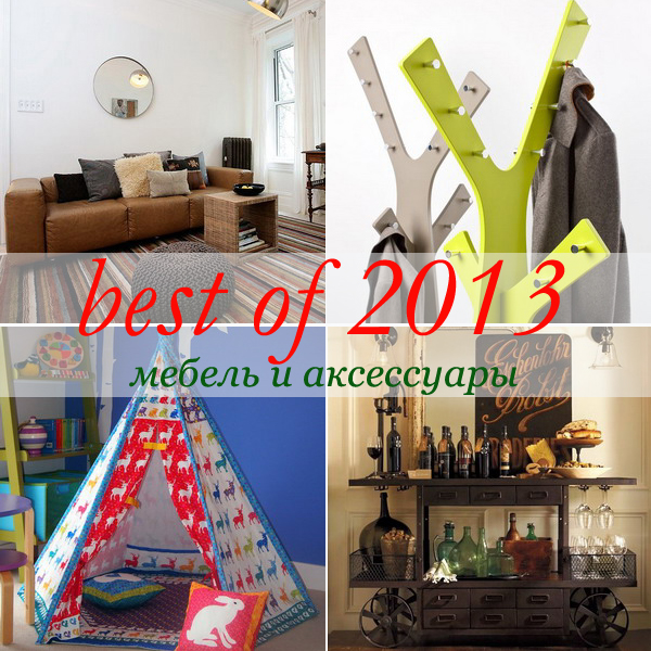 best-galleries-in-2013-issue2