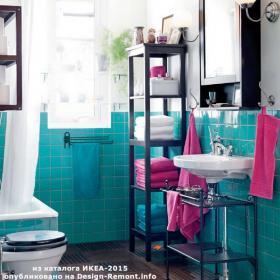 ikea-2015-catalog-bathroom1