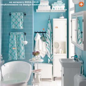 ikea-2015-catalog-bathroom2