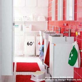 ikea-2015-catalog-bathroom4