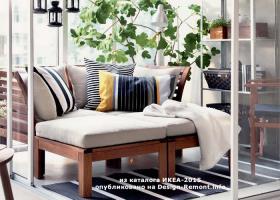 ikea-2015-catalog-relax3