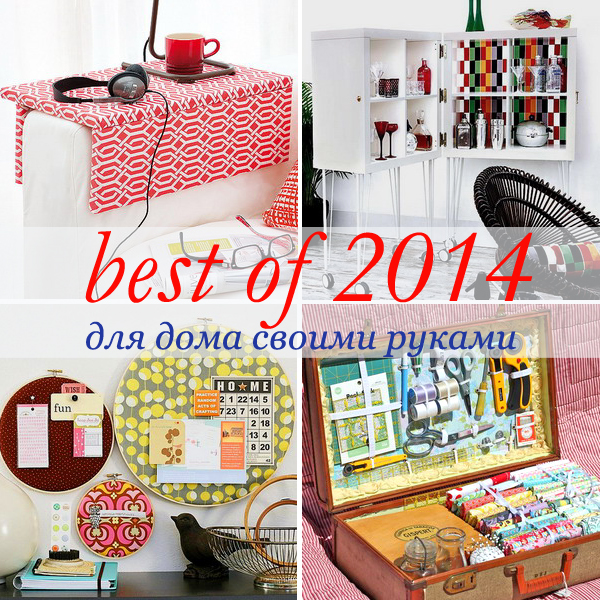 best-galleries-2014-hand-made-ideas