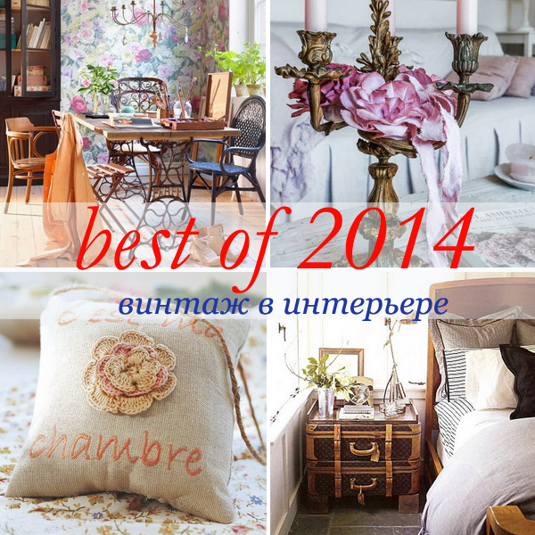 best-galleries-2014-vintage-ideas