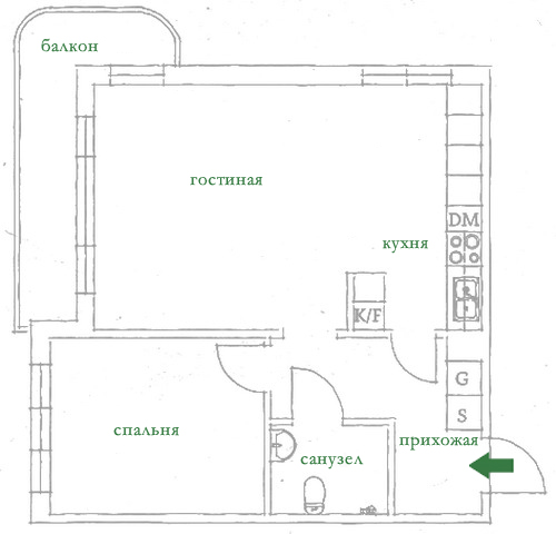 sweden-small-apartment-5issue2-plan