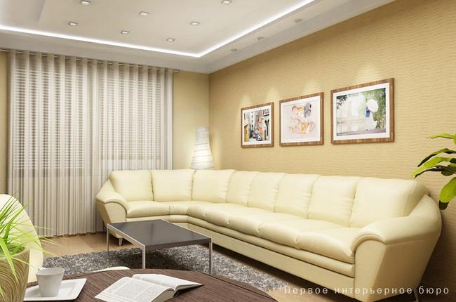 Дизайн зала в 3-х комнатной квартире