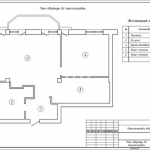 apartment93-2-plan1-before.jpg