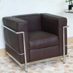 arm-chair-interior-ideas-iconic6.jpg