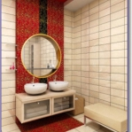 bathroom-in-red-wall-mini11.jpg