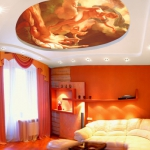 ceiling21.jpg