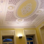 creative-ceiling-ideas3-12.jpg