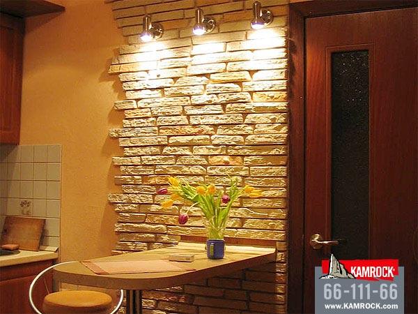 для пассивного декоративная подсветка стен и фотообои Высокий