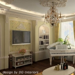 digest108-arched-niches-in-interior1-1.jpg