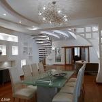 digest68-livingroom-ceiling-curved5.jpg