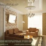 digest68-livingroom-ceiling-straight21.jpg