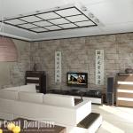 digest68-livingroom-ceiling-straight8.jpg