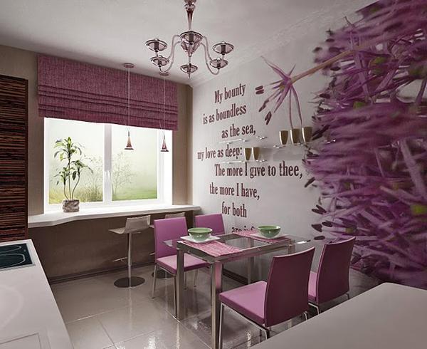 Проект кухни столовой от компании concept