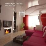 digest86-color-in-livingroom-red3-3.jpg