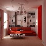 digest86-color-in-livingroom-red7-1.jpg