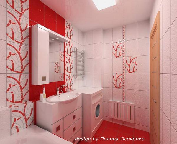 Дизайн ванной комнаты 4 кв м красная с белым