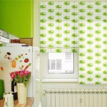 green-apple-fan-theme3.jpg