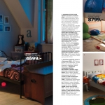 ikea-2011-for-kids-catalog4.jpg