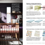 ikea-2011-for-kids-catalog7.jpg