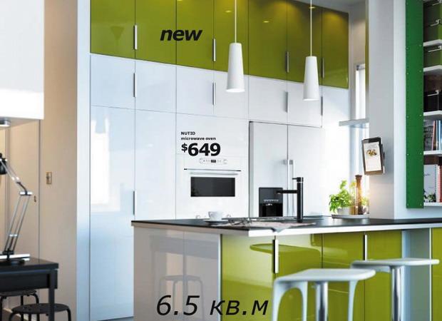 2012 32 for White ikea kitchen ideas