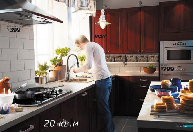 2012 32 for Cucine ikea 2012