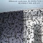japanese-panel-in-interior-combi2-1.jpg