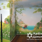 painting-in-childrens-room-kd1-4.jpg