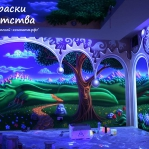 painting-in-childrens-room-kd2-4.jpg