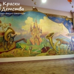 painting-in-childrens-room-kd3-1.jpg