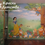 painting-in-childrens-room-kd3-4.jpg