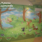 painting-in-childrens-room-kd3-6.jpg