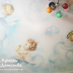 painting-in-childrens-room-kd4-2.jpg