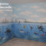 painting-in-childrens-room-kd4-7.jpg